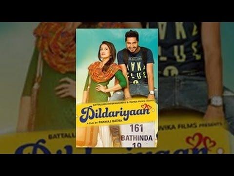 Dildariyaan (2015) - Official Full Punjabi...