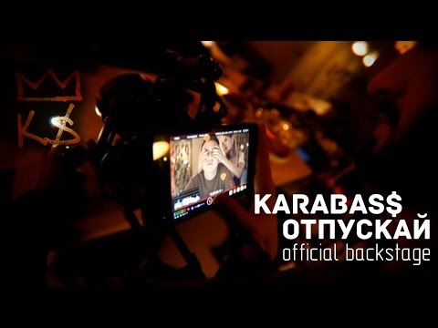 KARABASS - Отпускай (Official backstage by #BlazeTV)