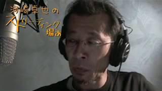 中島敦「名人伝」◇[第15回]河崎卓也のストリーディング場ぁ