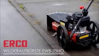 видео ЭРКО-02