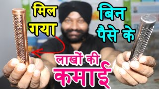 बिन पैसे के पैसा | Earn Without Invest | Home Based Business Ideas | Low invest Alkaline system