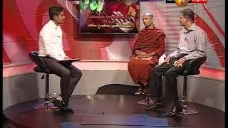 Upasampadawa Sirasa TV 19.07.2018