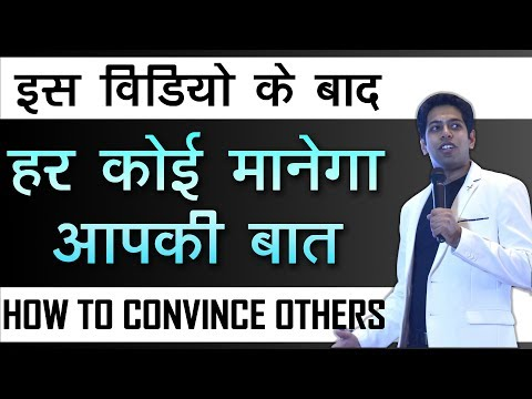How to Convince People? Motivational video on Communications Skills | Him eesh Madaan thumbnail