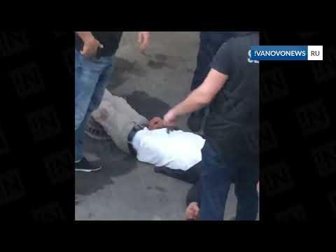 Убийство Иваново Убийца убегает