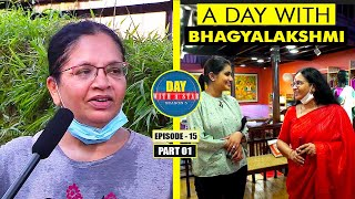 A Day with Bhagyalakshmi | Day with a Star | Season 05 | EP 15 | Part 01 | Kaumudy