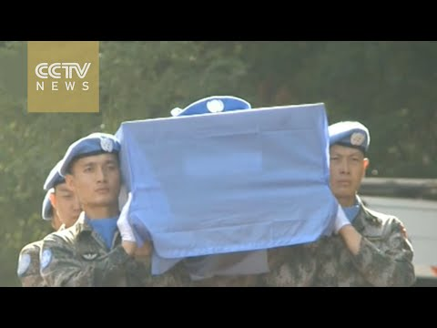 Memorial held for Chinese UN peacekeeper killed in Mali