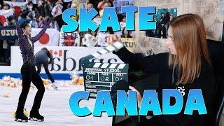 Skate Canada 2019 Итоги