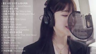 Best Songs of Joy   조이 최고의 노래모음 (Red Velvet   레드벨벳)