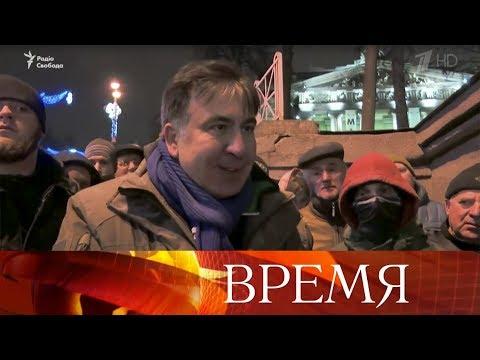 Михаила Саакашвили выдворили с Украины в Польшу.