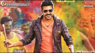 Motta Shiva Ketta Shiva Movie Review