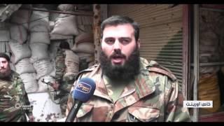 أورينت ترصد الوضع العسكري في حي تشرين