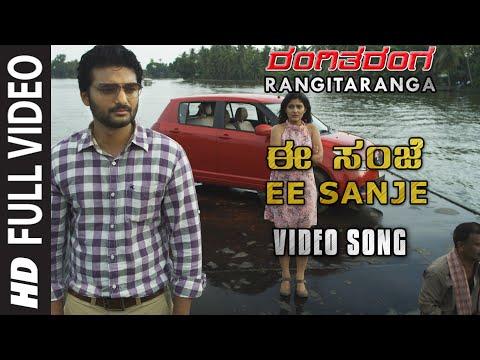 Ee Sanje Full Video Song | RangiTaranga | Nirup Bhandari, Radhika Chethan