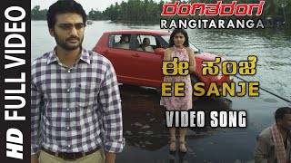 Ee Sanje Full Video Song | RangiTaranga | Nirup Bhandari, Radhika Chethan