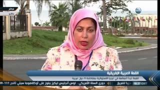 صحفية مصرية: «البوليساريو» تلقت دعوة لحضور القمة العربية الأفريقية