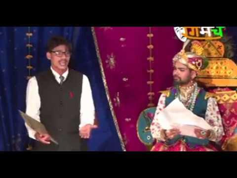 Tajmahal Ka Tender by Abhiyan Theatre Group