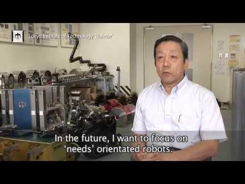 Hirose & Fukushima Lab, Tokyo Institute of Technology