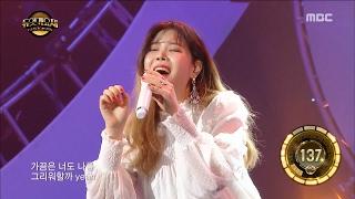 [Duet song festival] 듀엣가요제- Lyn & Kim Inhye,