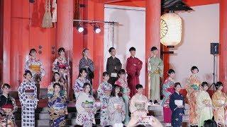 京都大学の学生団体『京都着物企画』が毎年実施している着物ファッショ...