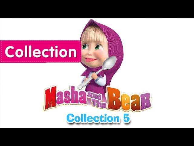 Masha and The Bear - Compilation 5 (3 episodes in English) Best new collection!