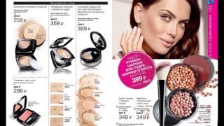 Каталог Avon Россия 5 2015 смотреть онлайн бесплатно