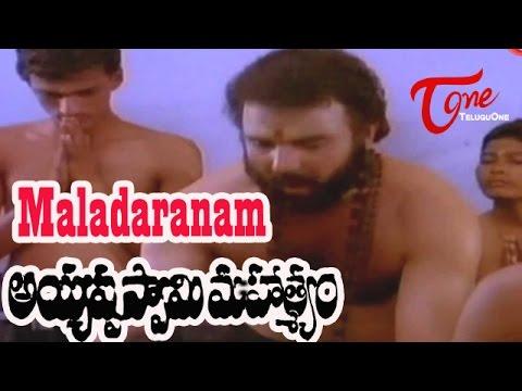 Ayyappa Swamy Mahatyam Movie Songs | Maladaranam Video Song | Sarath Babu,Murali Mohan