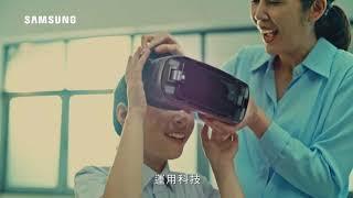 Samsung Launching People-啟發篇30s thumbnail