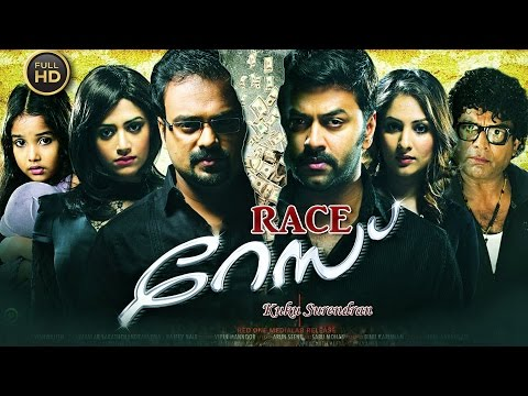 race malayalam full movie hd 1080 kunchacko boban latest movie family entertainer movie malayalam film movie full movie feature films cinema kerala hd middle trending trailors teaser promo video   malayalam film movie full movie feature films cinema kerala hd middle trending trailors teaser promo video