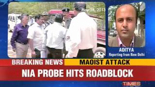 NIA probe into maoist attack hits a roadbock