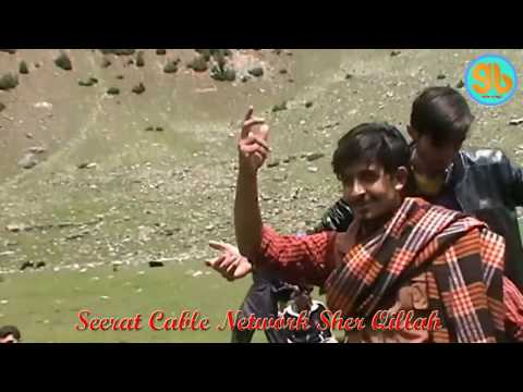 Sherqilla Nala Program Paart 1 Full Presented By GB new songs) 2017