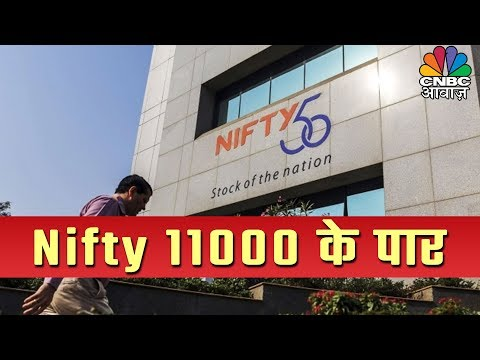 Market Live: Sensex 80 अंक ऊपर, Nifty 11000 के पार