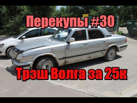 ГАЗ-21 Шоколадка V8 - YouTube