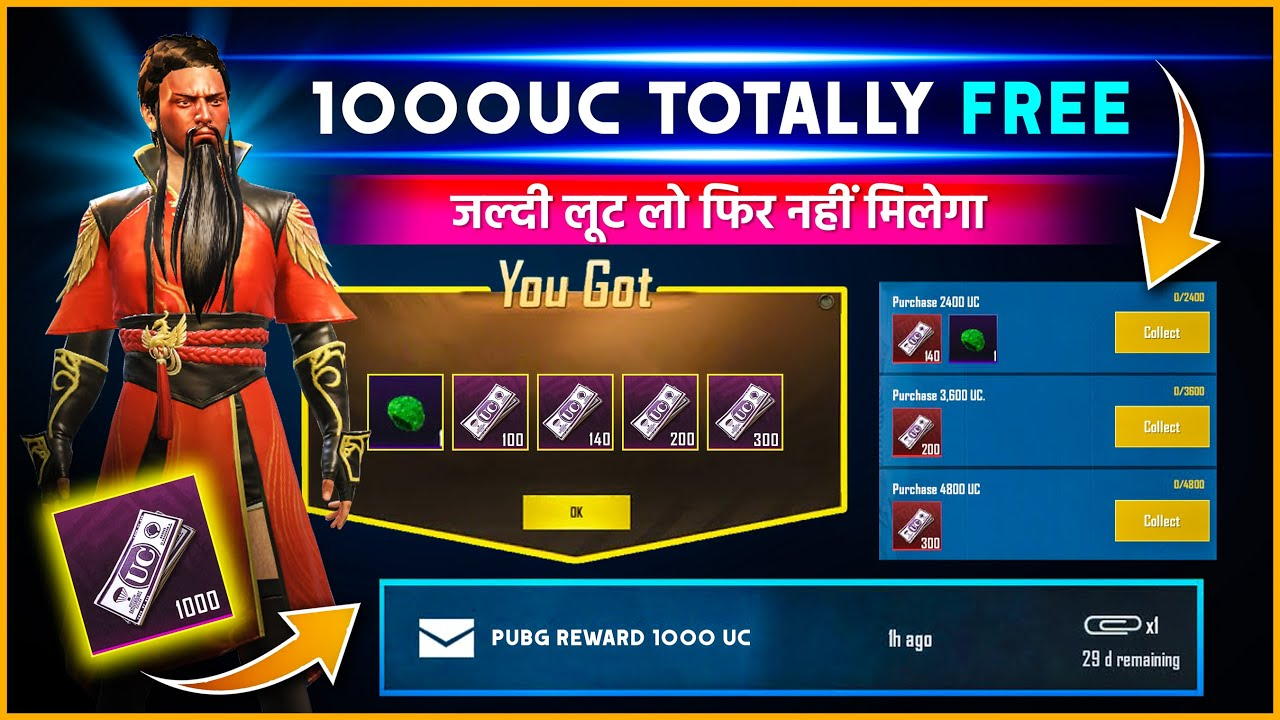 Trick to Get 1000 UC For Free in PUBG Mobile with New VPN Trick By COOL GAMERS