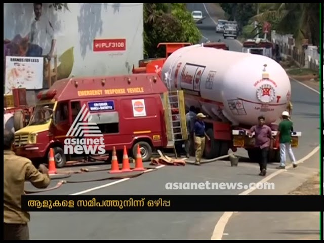 Tanker Lorry met with an accident at Perinthalmanna; Gas is leaking