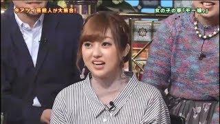 モー娘。に入りたかった菊地亜美とゆりあんとアイドリングメンバーとIMALU 菊地亜美 検索動画 4