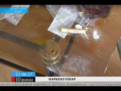 ТРК ВіККА: Киянин облаштував у черкаській квартирі нарколабораторію