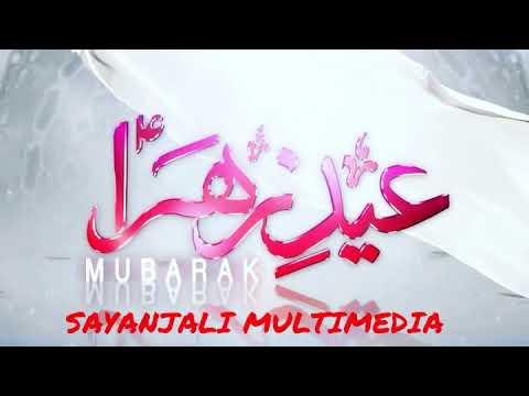 eid shuja