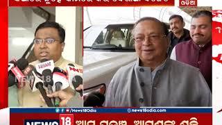 Mahanadi Row: Congress shows new hopes of solution | News18 Odia