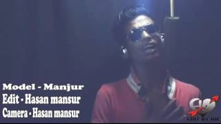 Phire To pabo na By manjur