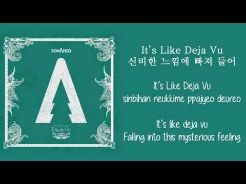 SONAMOO (소나무) - Deja Vu Lyrics [Han+Rom+Eng]
