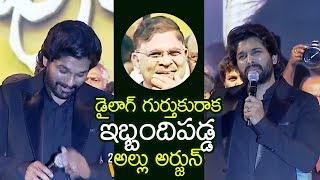 Allu Arjun Super Mass Dialogue on Stage @ Ala Vaikunthapurramuloo success Celebrations | Filmylooks