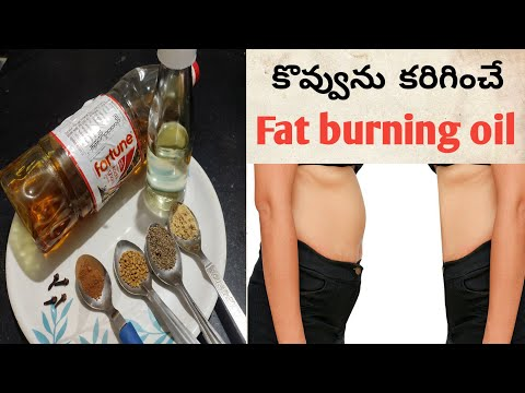 How to Reduce belly fat for women at home in Telugu | Homemade Belly fat burning oil