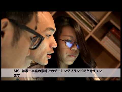 日経CNBC ゲーミングPC会社、MSI紹介番組 Nikkei-CNBC Gaming PC Company MSI Program