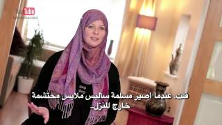 britosh famous social activist and journalist Lauren Booth; why she became a muslim?Guided through t