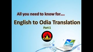 English   Translation  (English to Odia translation)