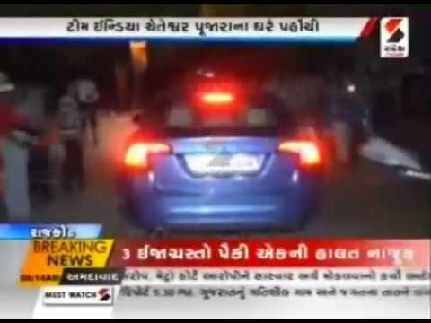 India Cricket Team arrive Cheteshwar Pujara Home, Dinner Party || Sandesh News