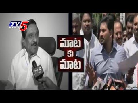 Hyderabad To Amaravati Live   22nd May 2017   TV5 News