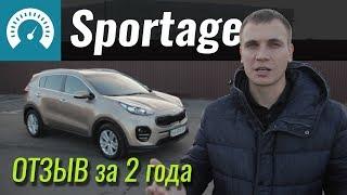 KIA Sportage 2017 б/у: 2 года и 20000 км