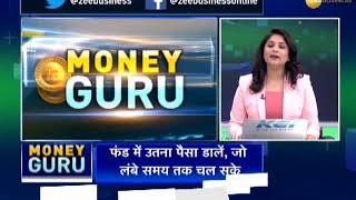 Money Guru: How to choose mutual funds? Here's the expert advice