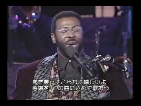 Teddy Pendergrass - Close the door