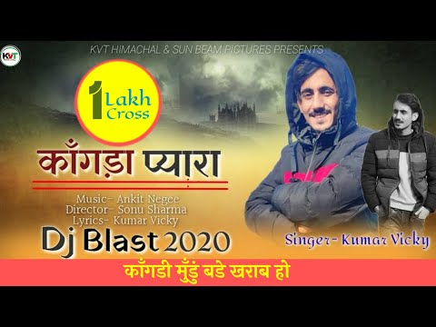 Kangra Dj Blast 2019  Latest Himachali Pahari Song  Kumar Vicky  Sonu Sharma   Ankit Negee